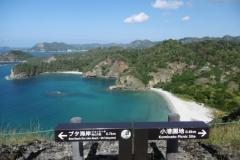 P1010774-Nakayama-Pass