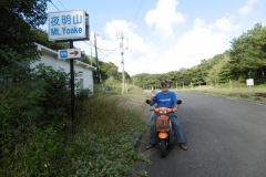 P1010872-With-my-moped-at-Mt.-Yoake