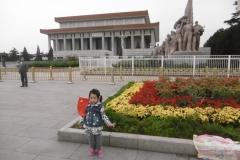 P1000436-Mao-Memorial-Hall