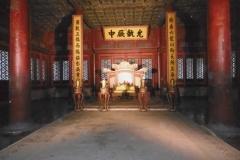 P1000513-Hall-of-Preserving-Harmony