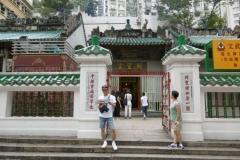 P1000670-Man-Mo-Temple