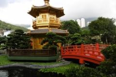 P1000854-Nan-Lian-Garden