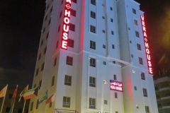 IMG_2823-Kuwait-Vera-House