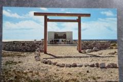 IMG_3369-Wake-Island-Japanese-Memorial