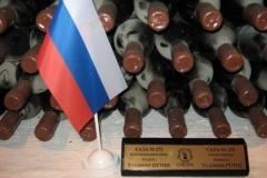 IMG_0072-Cricova-wijn-van-Poetin
