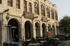 IMG_1959-Doha-omgeving-soek-Waqif