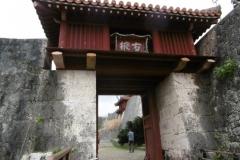 P1010554-Shurijo-Castle
