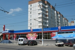IMG_0182-Tiraspol-Transdnjestr