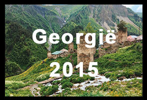 Georgie 2015