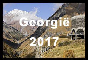 Georgie 2017