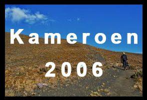 Kameroen 2006