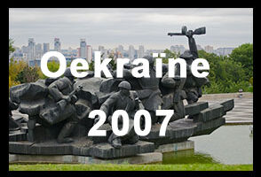 Oekranie 20071