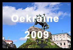Oekranie 2009