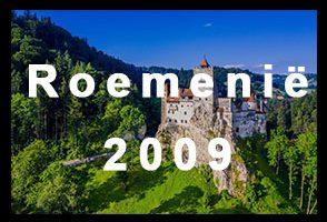 Roemenie 2009